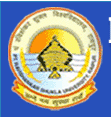 PRSU Recruitment 2018/2018 For  06 Assistant Professor  Posts