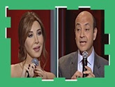 --- برنامج كل يوم جمعة مع عمرو أديب و نانسى عجرم -- 17-2-2017