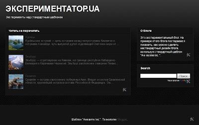 Убрать сообщения с главной страницы блога