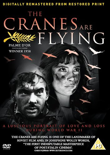 THE CRANES ARE FLYING (1957) ταινιες online seires oipeirates greek subs