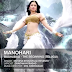Manohari Full Song (Audio) @ Baahubali Jukebox | Baahubali Mp3 Songs Online | Baahubali Audio Songs