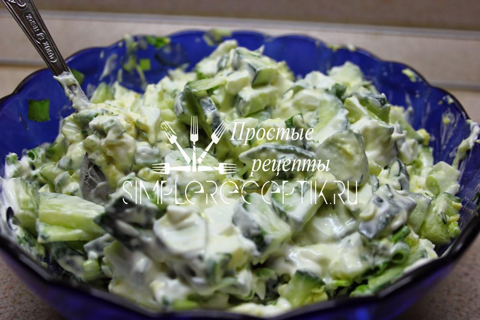 Салат из зеленого лука и яиц фото рецепт пошаговый
