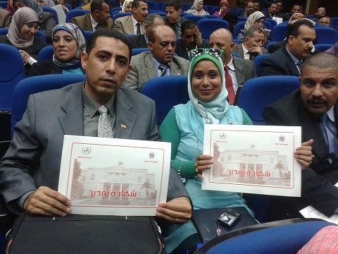 """"""" وزير التعليم """" يكرم المعلمين المشاركين في اعداد المقترح النهائي لقانون التعليم"""