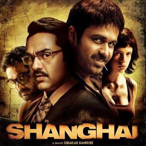 Shanghai songs dua mp3 download