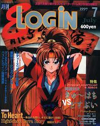 Inside Japanese VideoGames