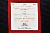 Naresh weds Virupa invitation cards-thumbnail-3