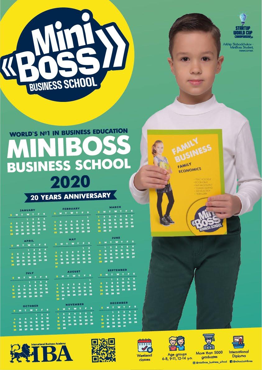 MINIBOSS Calendar