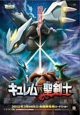 Pokemon 15 – Kyurem contra el Espadachin Mistico Online