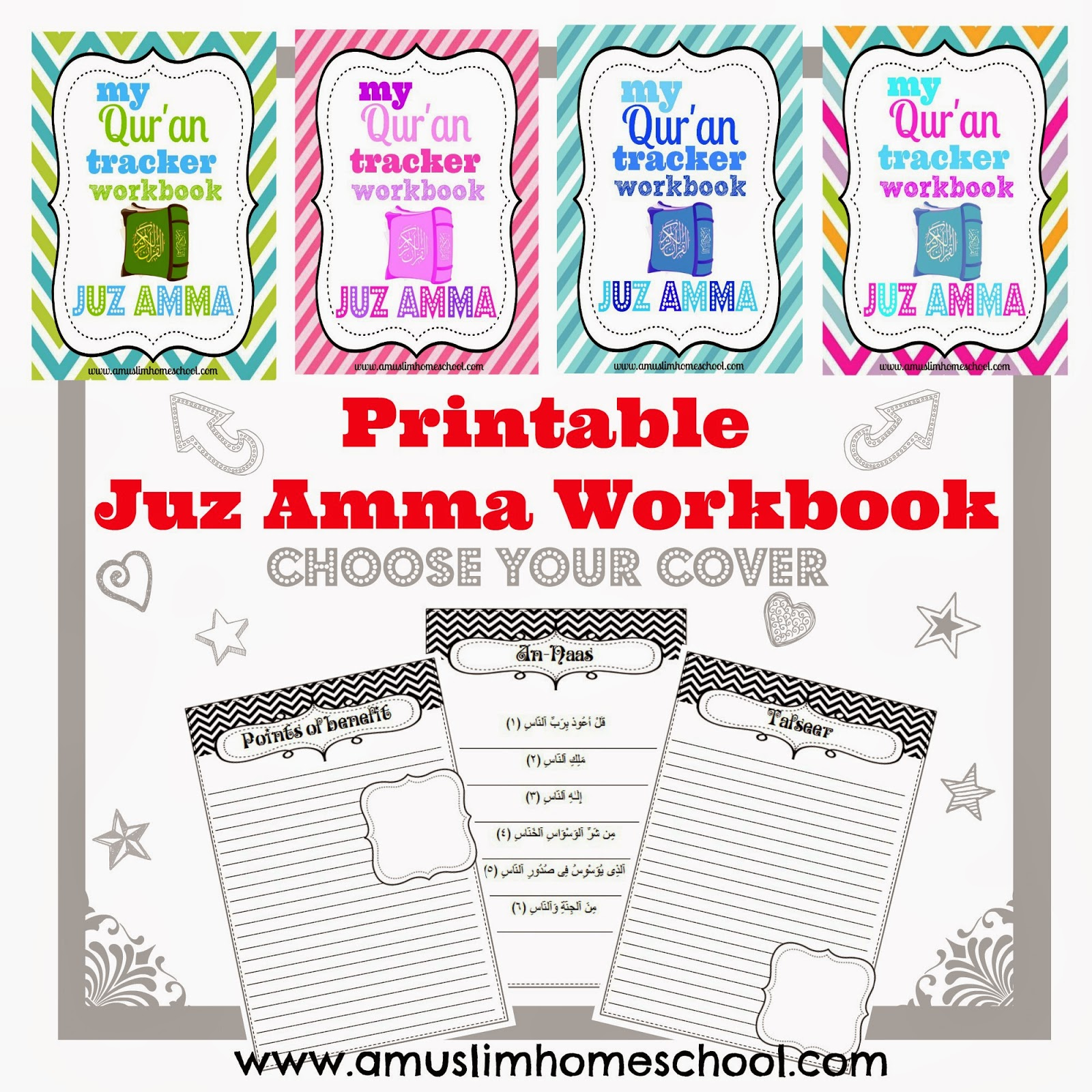 Juz Amma printable workbook