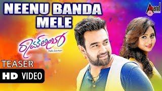 Ramleela Neenu Banda Mele Full HD Song