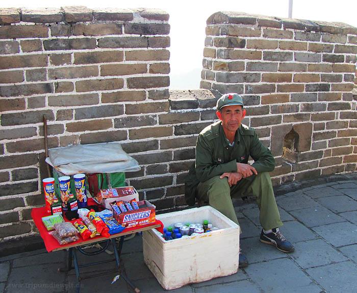 unser trip um die welt land und leute in china. Black Bedroom Furniture Sets. Home Design Ideas