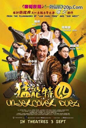 Undercover Duet 2015 poster