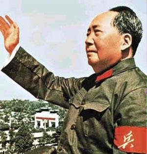 Mao Zedong dan Reformasi Praksis