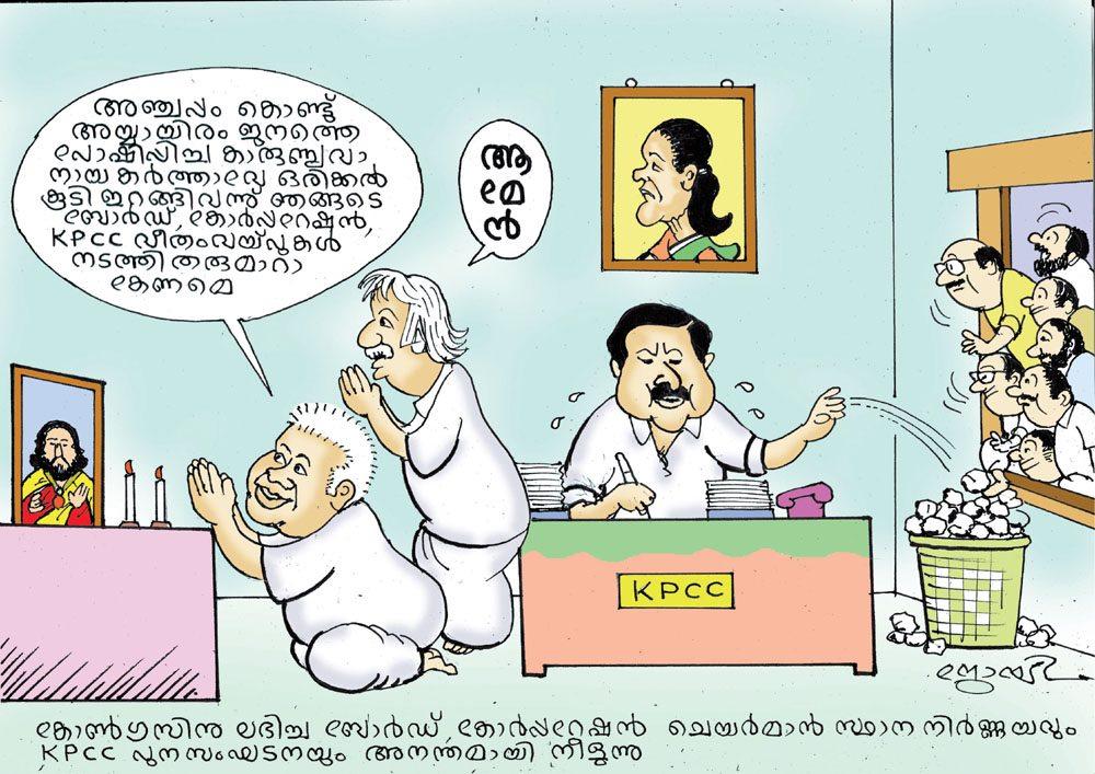 Cartoonist Joy Kulanada Cartoons by Joy Kulanada
