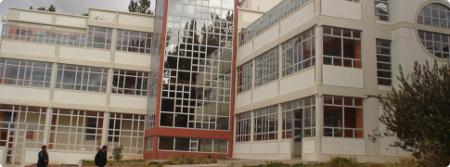 Museo de Arqueología de la Universidad del Altiplano