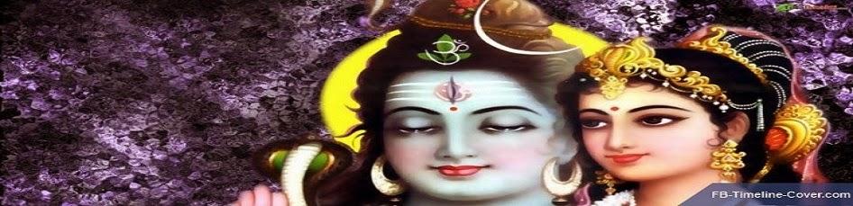 सदाशिव भक्त (SadaShiv Bhakt)