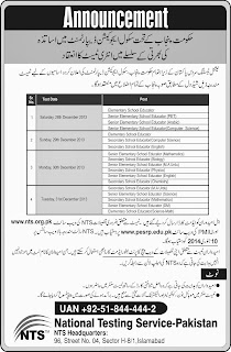 Teachers+Required+Govt+2013 14 Teaching Jobs NTS Entry Test Schedule December 2013