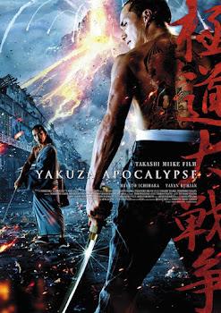 Yakuza Apocalypse (Gokudou Daisensou) Poster