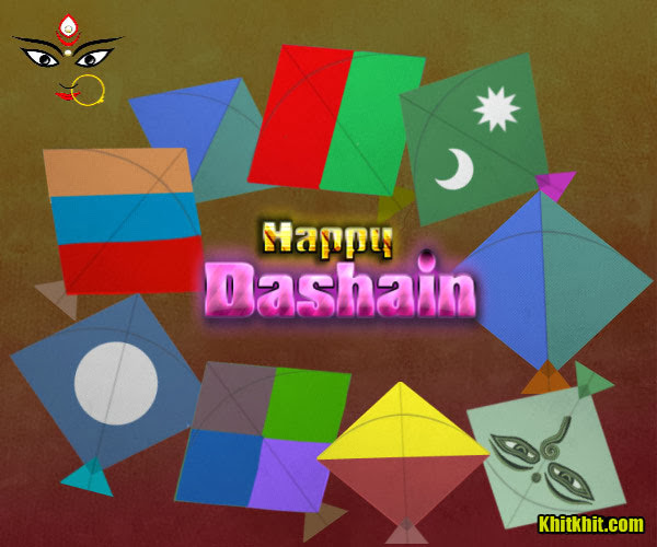 Dashain Greetings Cards Design 6