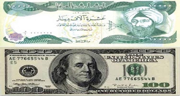 سعر الدولار في العراق اليوم الثلاثاء 19-1-2016