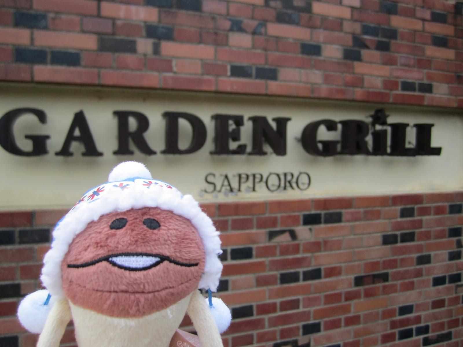 Garden Grill Sapporo