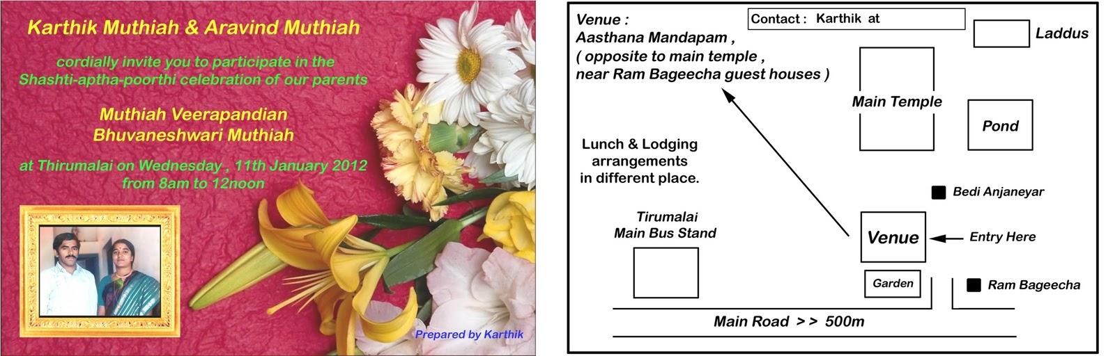 Muthiah60 celebration Thirupathi Information Distribution