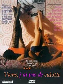 Viens, j'ai pas de culotte (1982)