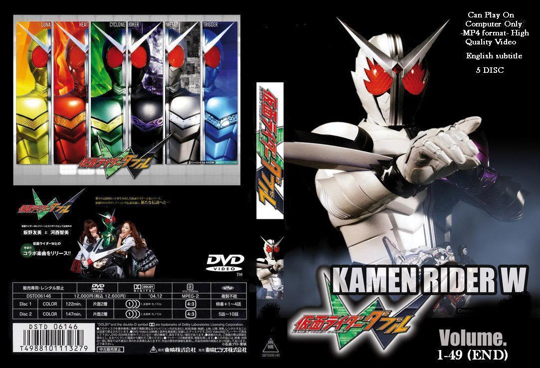 Kamen Rider W Double Beli Online Game Komputer Pc