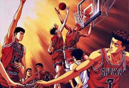 Slam Dunk, de Takehiko Inoue 143g879