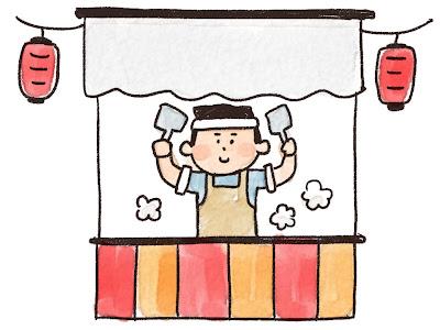 屋台のイラスト(お祭り)