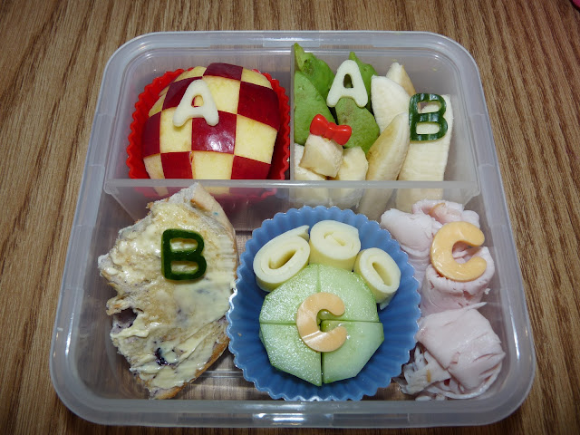 Letter A B C bento lunch