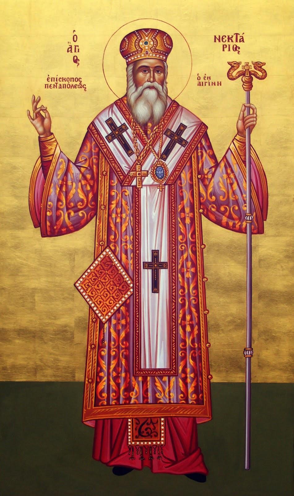 Sfântul Ierarh Nectarie-ocrotitorul nostru