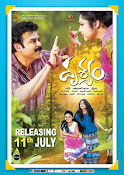 Drushyam Movie Wallpapers and Posters-thumbnail-13