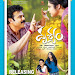 Drushyam Movie Wallpapers and Posters-mini-thumb-13