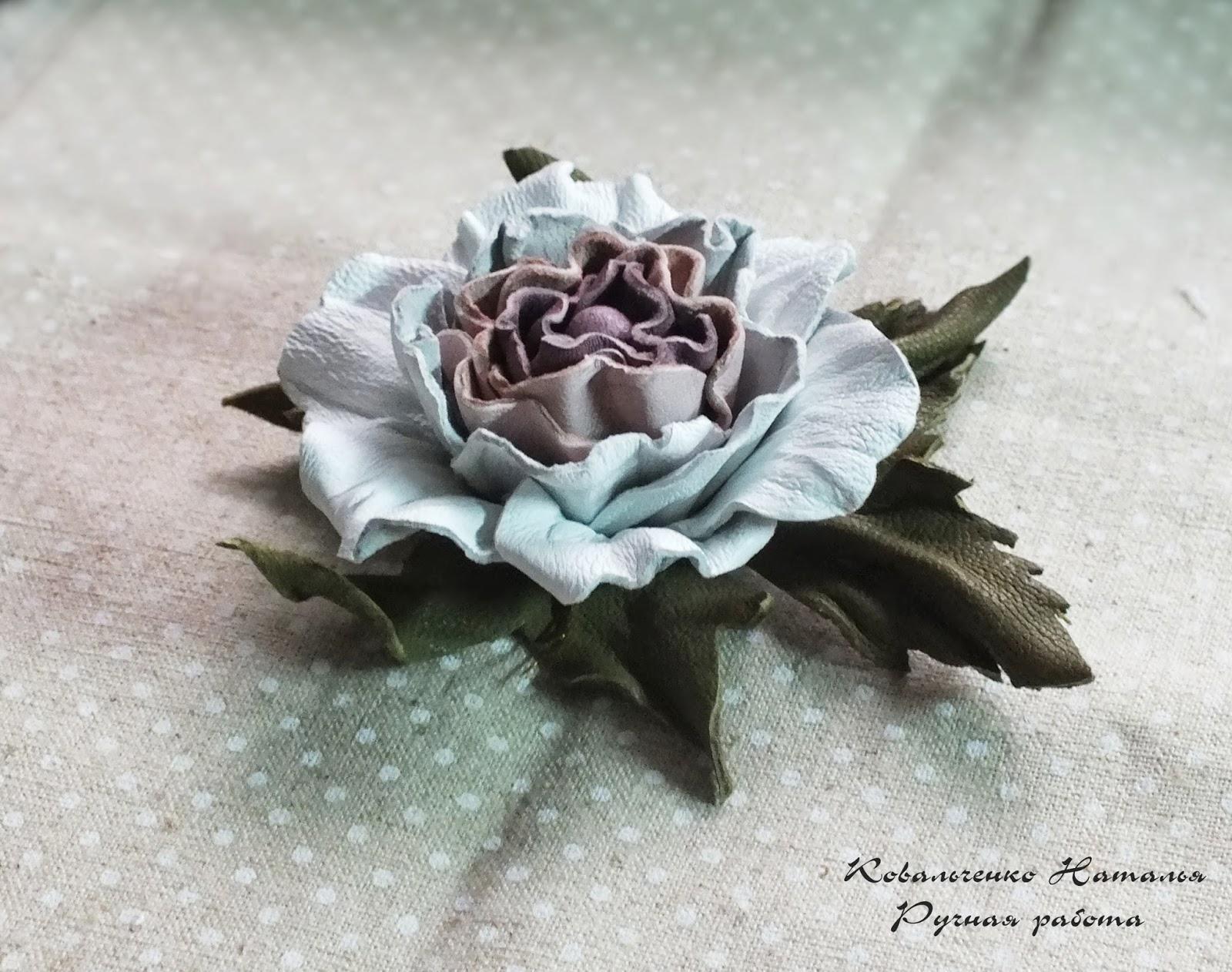 Цветы из кожзама мастер класс с пошаговым для начинающих