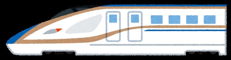 新幹線のイラスト「E7系・W7系 ...