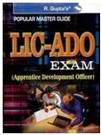 LIC ADO Exam 2015 Prep Books