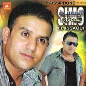 Simo El Issaoui-Simo El Issaoui 2011