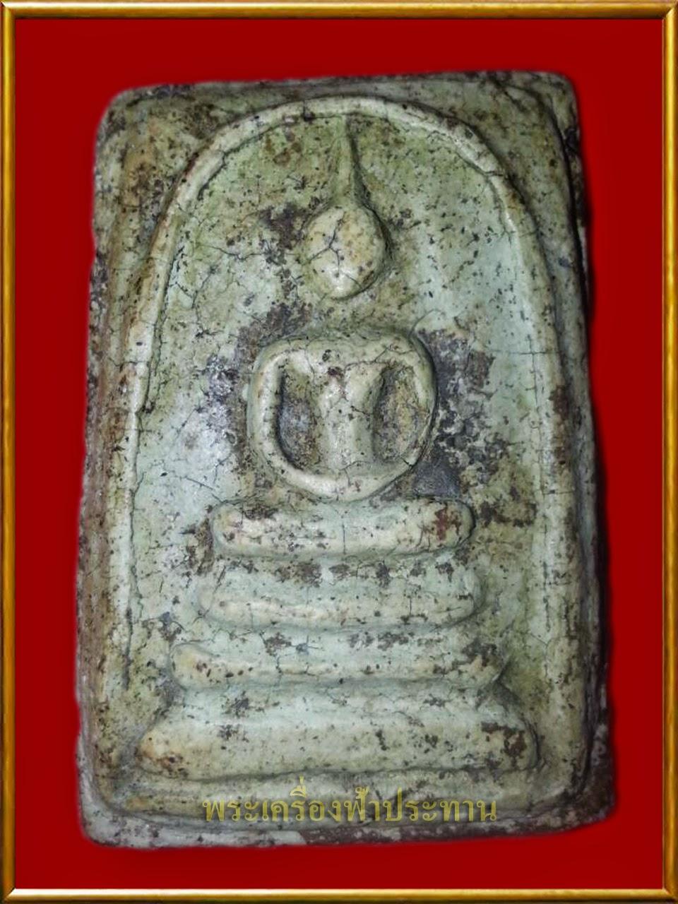 http://tubtimthong-amulet.blogspot.com/2014/11/blog-post_9.html