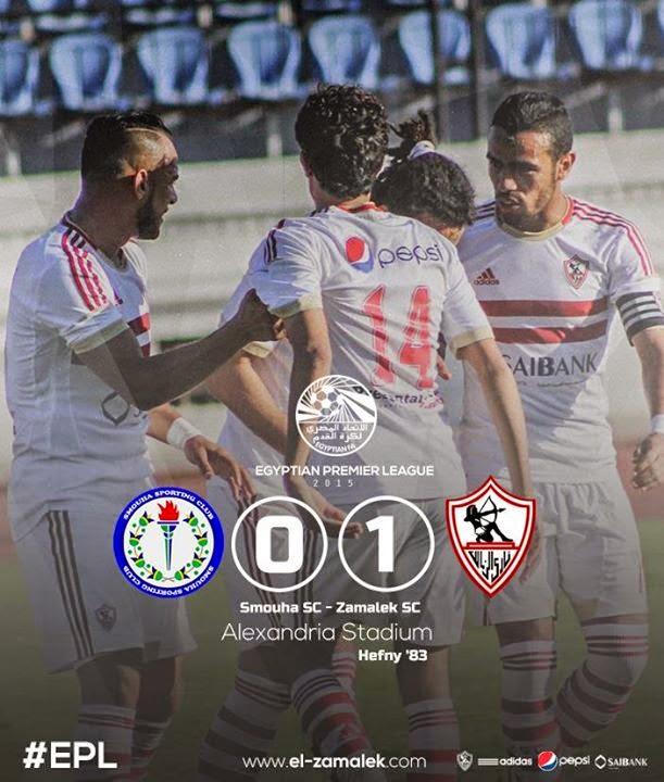 أهداف مباراة | الزمالك 1-0 سموحة | الدوري المصري 2015/2014 | الأسبوع 24