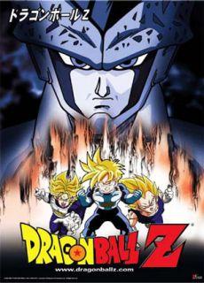 Bảy Viên Ngọc Rồng Z - Dragon Ball Z
