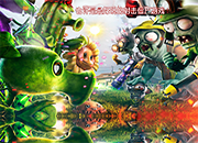 juego Plantas contra Zombies 2 Shoot Remake