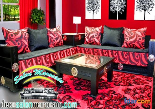 Salon marocain rouge foncé - Décoration Salon Marocain Moderne 2018