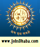 Central Board For Workers Education, CBWE Recruitment, Sarkari Naukri