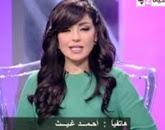 برنامج كلام فى سرك مع راغدة شلهوب حلقة الأحد 21-12-2014
