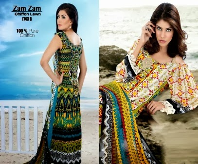 Zam Zam New Lawn Designs