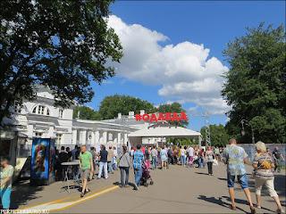Фестиваль ОДА ЕДА в Петербурге 25-26 июля 2015