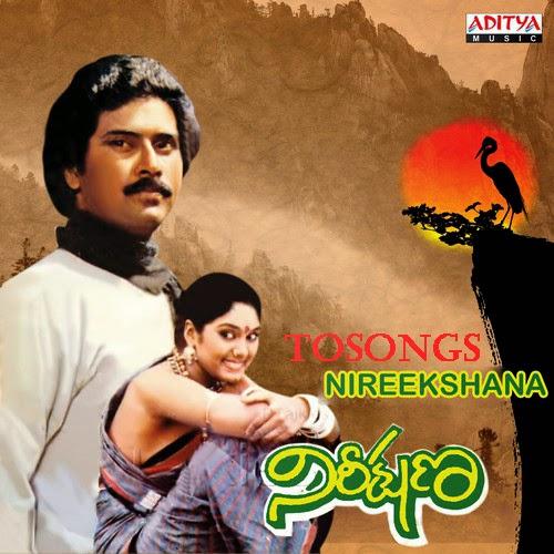 Download Sandli From Pagalworld 2: Ilayaraja Telugu Audio Mp3 Songs Free Download