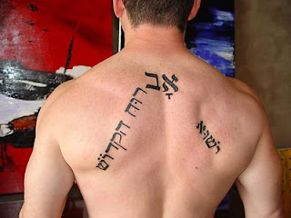 Trinity Sign Tattoo Design on Guys Back