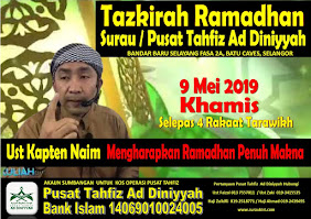 Tazkirah Ramadhan 9 Mei